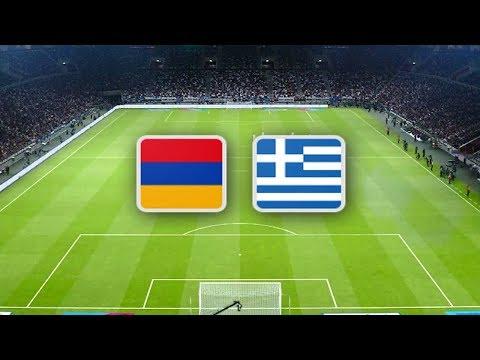 Армения - Греция обзор матча сборных