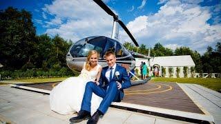 Лучшая свадьба за городом в Усадьбе!