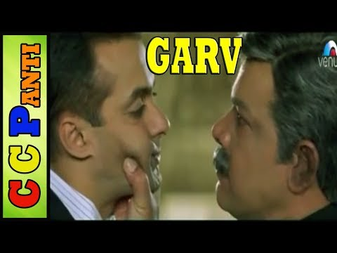 GARV SALMAN Non Veg Comedy | Funny Hindi Gaali Dubbed | by CC PANTI