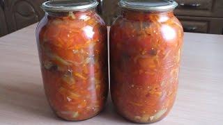 Салат из перца помидоров , на зиму рецепт консервирование болгарского перца