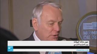 وزير الخارجية الفرنسي: كل الوسائل متاحة لتأمين العدالة والشفافية للفرنسيين