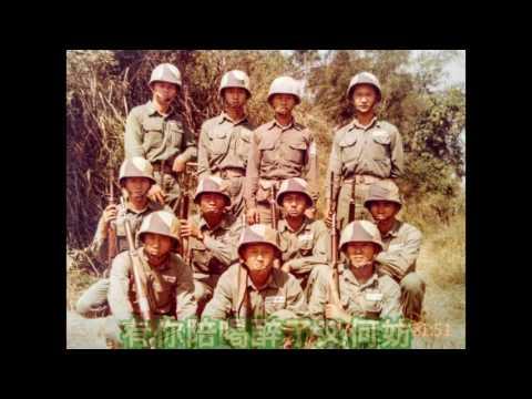 陸軍官校正48期同學回顧篇