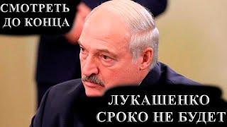 Последние Новости Беларуси 17.09 ЛУКАШЕНКО ПОСЛЕДНИЕ НОВОСТИ