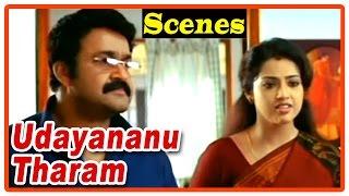Udayananu Tharam Movie Scenes | Meena expresses her desire to act again | Mohanlal | Sreenivasan