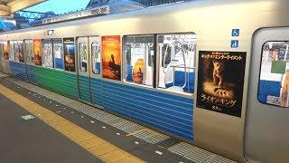 【ライオンキング×西武鉄道】西武30000系「ライオン・キング」公開記念キャンペーンラッピング 運行開始