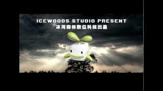 140041 playwoods com 時空旅團 time traveler 冰河森林最新實驗性動畫力作
