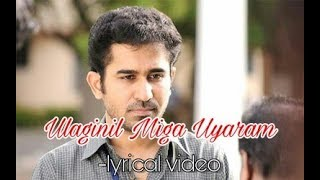 Ulaginil miga uyaram from Naan | lyrical video | edited by prasanth