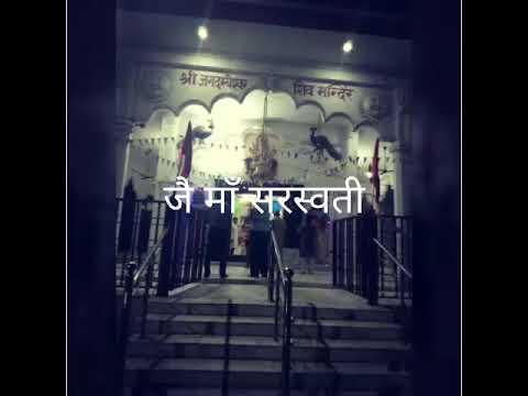 Video - ।।श्री दुर्गा शतनाम।।https://youtu.be/PBfJmctS-R4