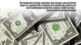 видео Как открыть банковский счет: необходимый пакет документов