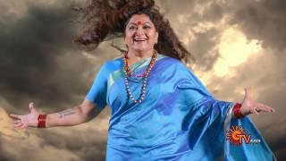 Nandhini - நந்தினி | Episode 486 | Sun TV Serial | Super Hit Tamil Serial