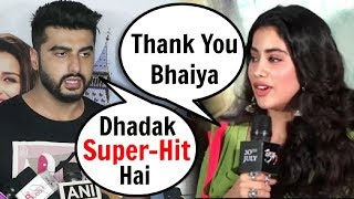 Arjun Kapoor Reaction On Sister Jhanvi Kapoor Dhadak Movie Trailer
