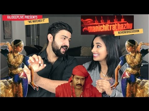 Manichittrathazu Movie Review/Discussion | Mohanlal, Shobana | by RajDeep