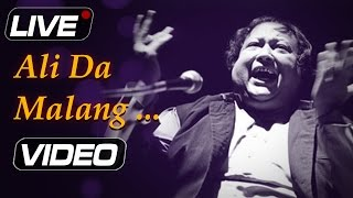Ali Da Malang - Nusrat Fateh Ali Khan Qawwali Live | Popular Pakistani Qawwali