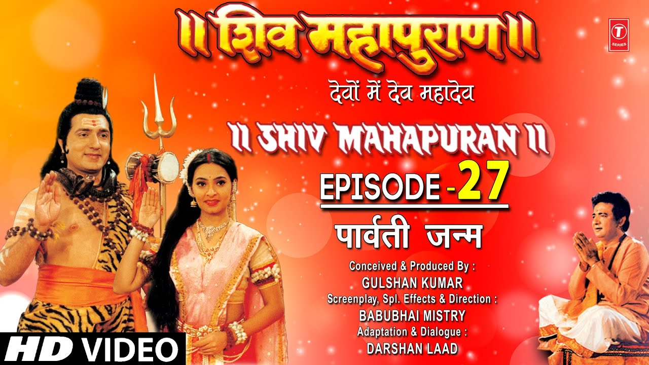 शिव महापुराण Shiv Mahapuran Episode 27, Parwati Janm,The Story of Parvati's  Birth
