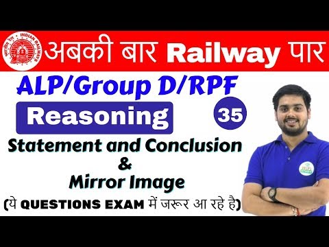 Railway Crash Course |Reasoning by Hitesh Sir|Day #35| Statement and Conclusion & Mirror Image