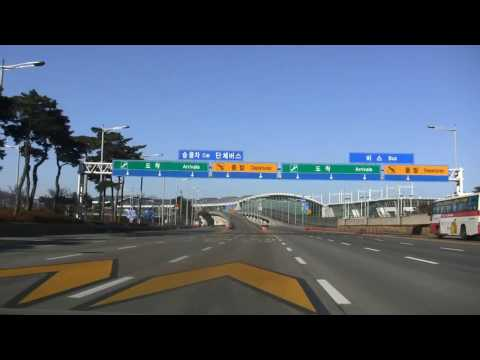 Approaching Inchon International Airport (S. Korea)