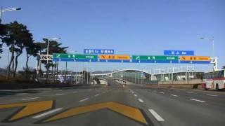 Approaching Inchon International Airport (S. Korea)