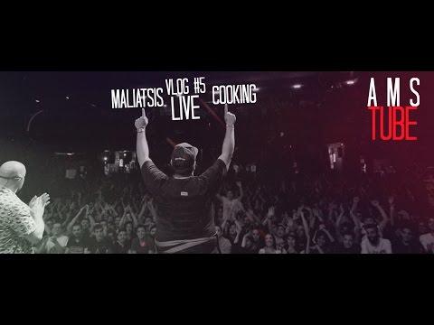 A.M.S | Vlog #5 MALIATSIS COOKING LIVE ( Piraeus academy)