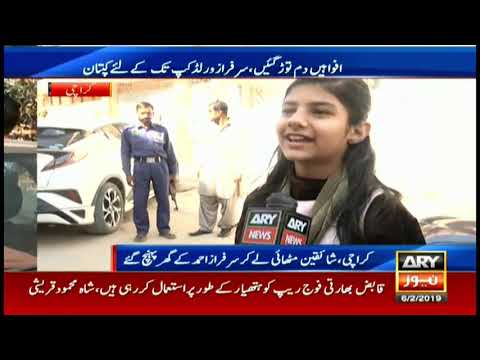 Cricket fans cheer PCB's decision to retain Sarfraz as captain for World Cup 19