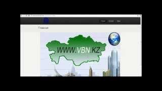 ВидеоУрок по созданию сайт Визитки на VBN