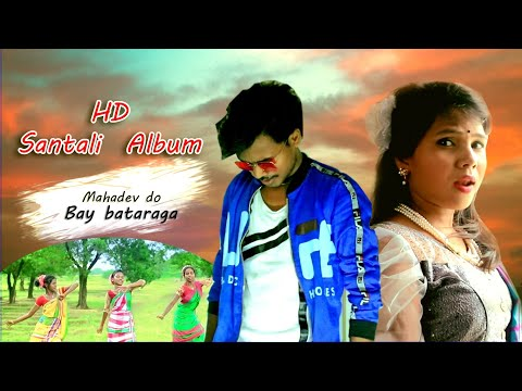 Santali Video Song - Okarem Tahekana