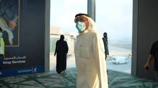 احتفال #مطارات_عمان اليوم ممثله بمطار مسقط الدولي بـ #اليوم_الوطني_السعودي_91