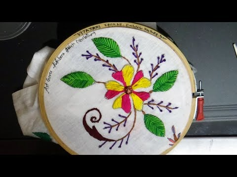 Embroidery Designs Beautiful Fishbone Designs
