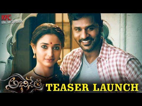 Abhinetri Telugu Movie Teaser Launch | Tamanna | Prabhu Deva | Amy Jackson | #Abhinetri