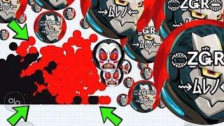 ✅ Agar.io Mobile - The ZGR CLAN DESTRUCTION | SOLO vs. The MOST SAVAGE Clan | 1 VS 7 REVENGE!