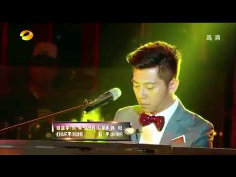Yu Quan at  I Am a Singer 2013 Final - Hunan TV featuring GTD moving heads