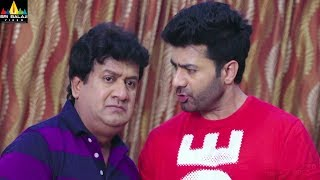 best of luck movie gullu dada altaf hyder and mujtaba ali khan comedy sri balaji video