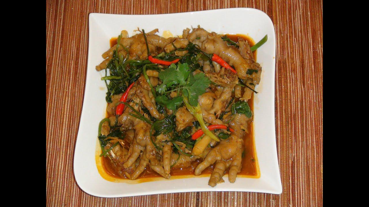 Cook chicken feet recipe