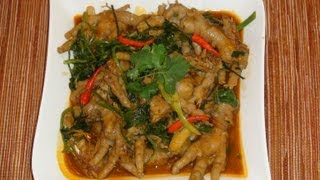 Pinoy Recipe - Authentic Spicy Chicken Feet \ Adidas Stew Recipe [cantonese Style]