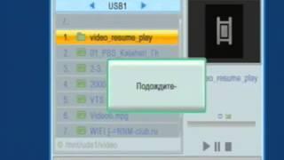 Цифровой эфирный DVB T2 ресивер BBK(, 2014-05-01T07:13:57.000Z)