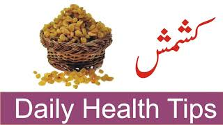 Face beauty tips in urdu  Daily Health Tips