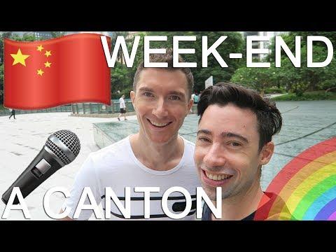 Week-end à Guangzhou : Gym, Avengers, KTV et PetitQ