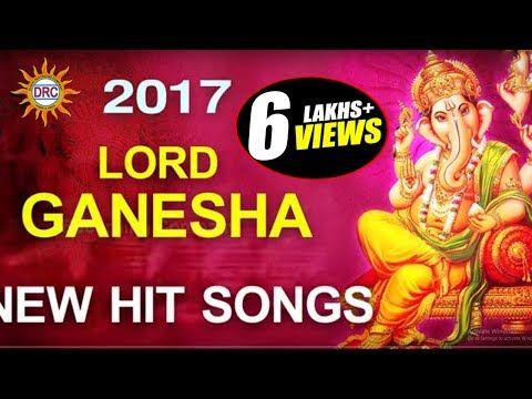 2017 Lord Ganesh New Hit Songs || Lord Ganesh 2017 Special Songs