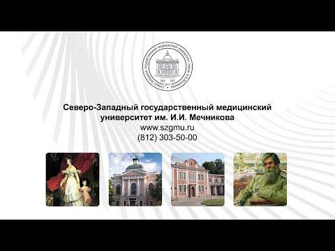 День открытых дверей СЗГМУ им. И.И. Мечникова 2019.  2 Смена
