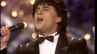Александр Серов-Ты меня любишь (Песня-90)