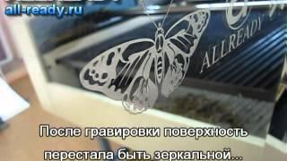 видео продукция лазерной резки