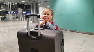 Как мы летели в Одессу/ Аэропорт в Варшаве - игровые площадки для детей