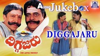 Diggajaru I Kannada Film Audio Juke Box I Ambareesh And Vishnu Vardan, Lakshmi, Sanghavi