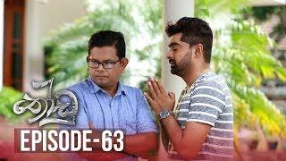 Thoodu | Episode 63 - (2019-05-13) | ITN Thumbnail