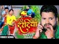 #Video- उठे दरदिया - Ritesh Pandey, Anupama Yadav  | Uthe Daradiya Pet Mein | New Bhojpuri Song 2021