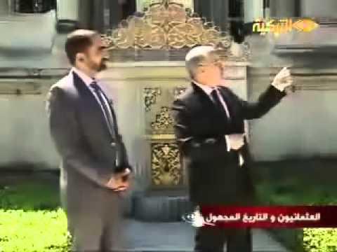 Prof. Dr. Ahmet Akgündüz TRT Al Arabia Osmanli 08.07.2012 -5