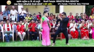Super Hit Teej Song Ye Meri Parbati | Muna Thapa Magar & Chandra Pariyar | Samarthan Music