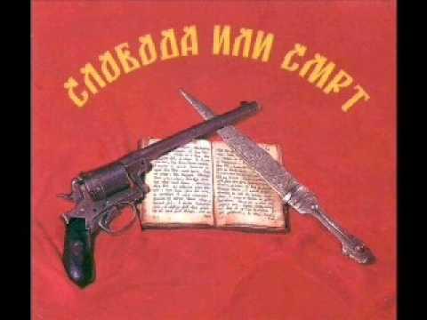 Slusam Kaj Sumat Sumite -Orce Stevkovski