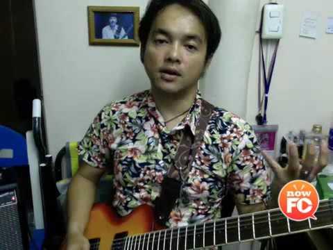 Guitar Tutor by Jumbo Lamduan : Rock Improvise