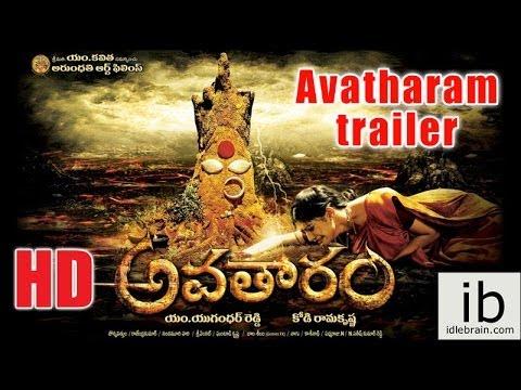 Avatharam trailer - idlebrain.com