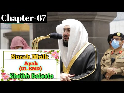 Full Surah Mulk (01-30) || By Sheikh Bandar Baleela With Arabic Text And English Translation